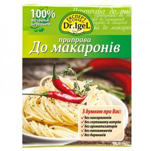 Приправа до макаронів ТМ Dr. Igel 20г