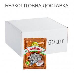 Набор какао 50 шт + бесплатная доставка, подарок