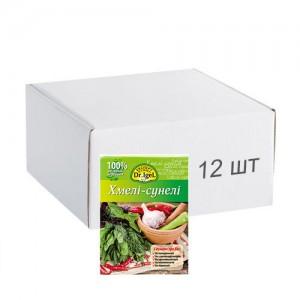 Упаковка приправи Dr.IgeL Хмелі-сунелі 15 г х 12 шт